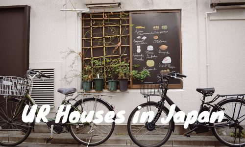 UR Houses: Giải pháp nhà siêu rẻ cho Kỹ sư tại Nhật