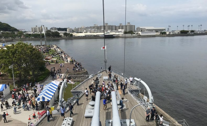 Postcard from the Yokosuka Naval Base | TalentHub Blog | Live and