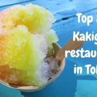 Kakigori Tokyo