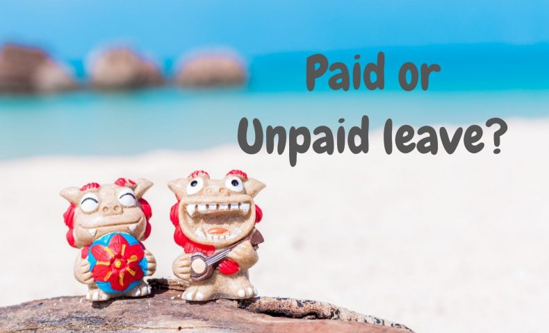 Paid or Unpaid Leave?
