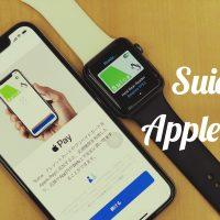 Suica Apple Pay: có thật tiện lợi đáng để bạn trải nghiệm thử?