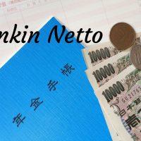 Làm sao để biết bạn đóng dư hoặc thiếu tiền nenkin