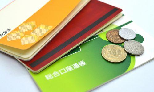Siết chặt hoạt động tài khoản ngân hàng của người nước ngoài