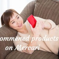 Recommemded Products on Mercari