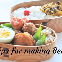 Tips for making Bento
